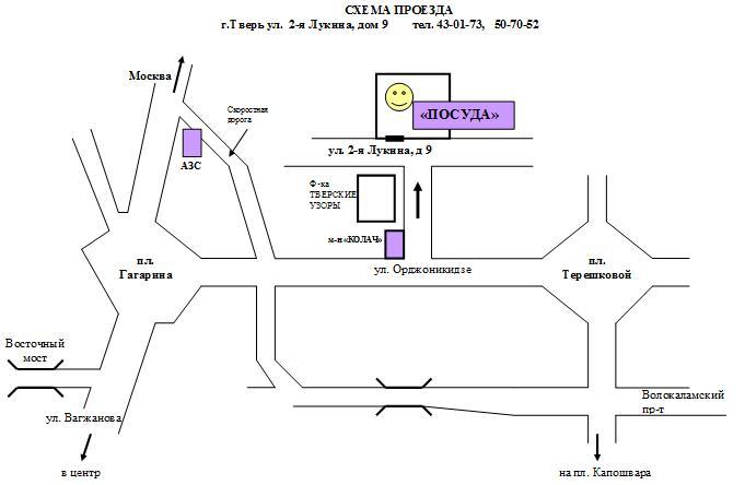 irena_map.jpg